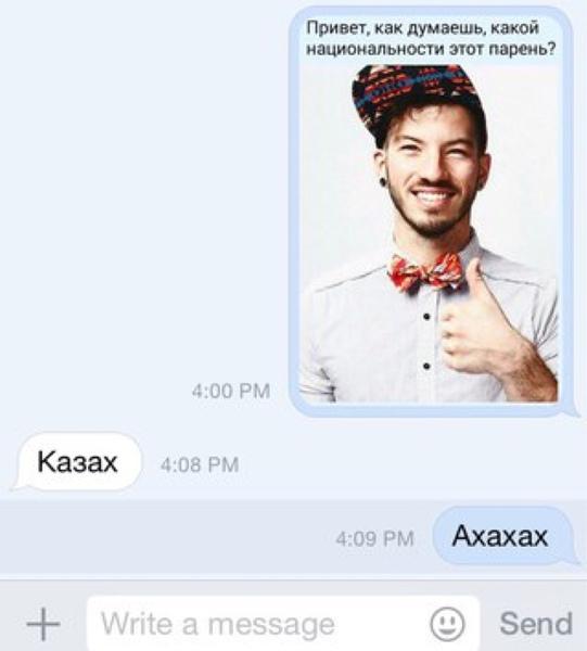 Джош Дан - казах