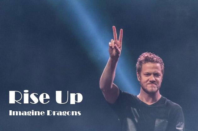 Imagine Dragons: Rise Up — перевод и смысл песни
