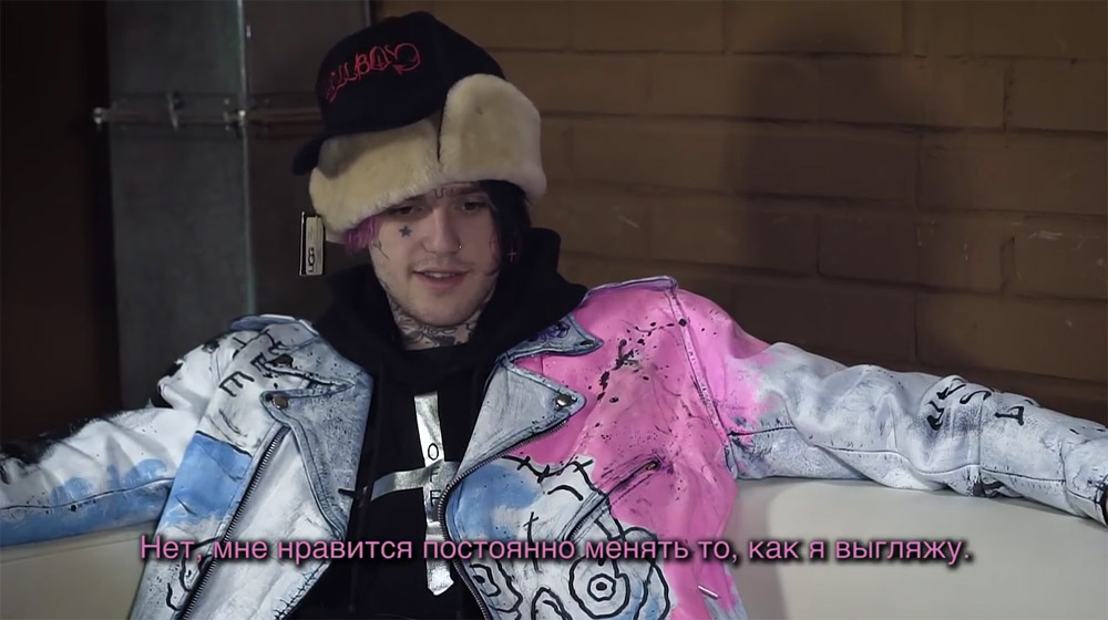Интервью LiL PEEP для «Fast Food Music»