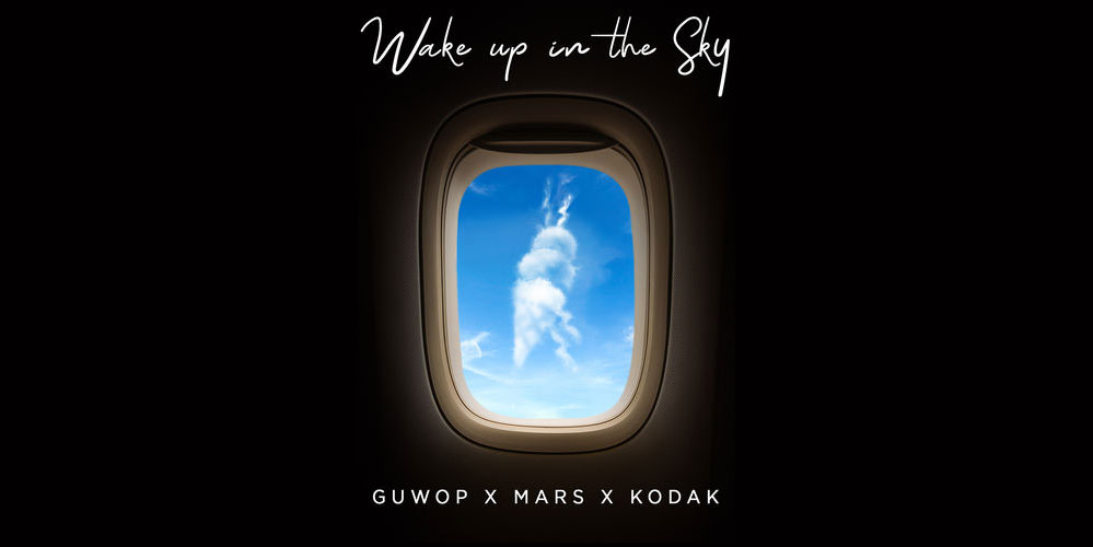 Gucci Mane, Bruno Mars & Kodak Black: Wake Up in The Sky - перевод