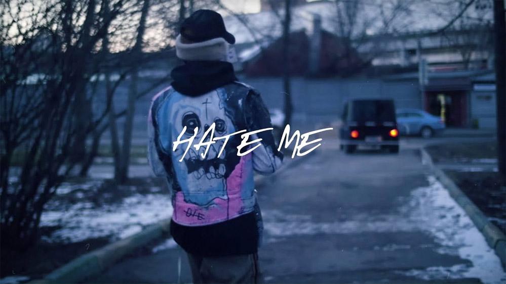 Lil Peep: Hate Me - перевод