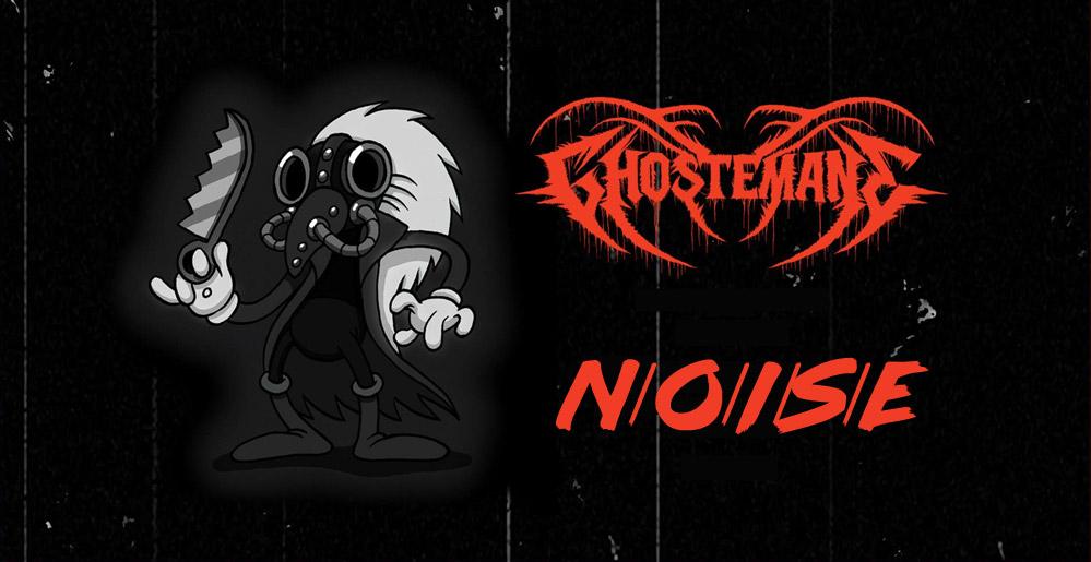 Ghostemane: альбом «N/O/I/S/E» - перевод всех песен