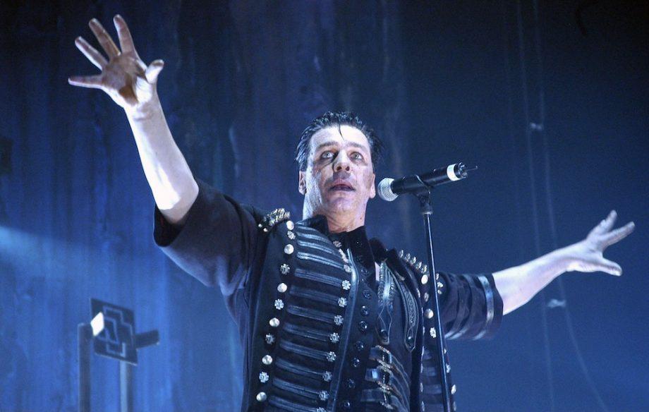 Rammstein: WEIT WEG - перевод песни