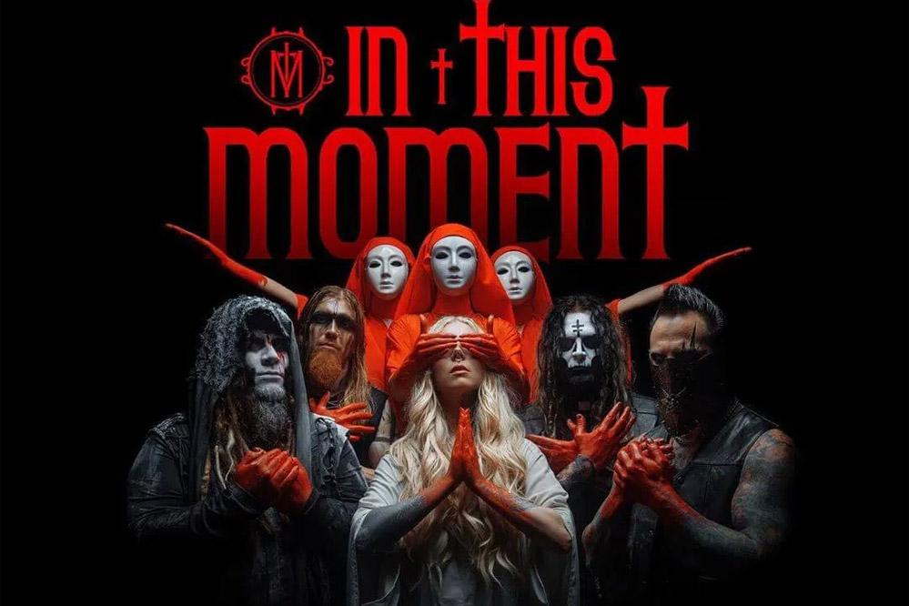 In This Moment: Into Dust - перевод песни